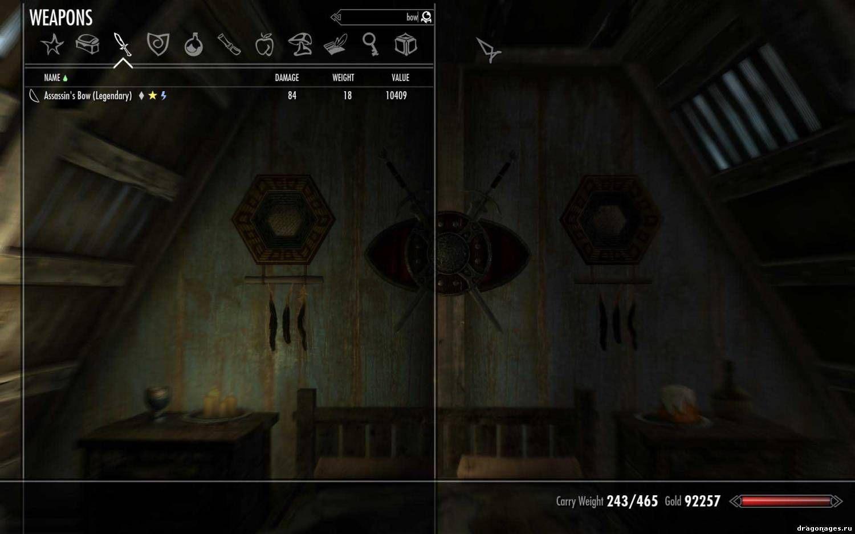 Категория Интерфейс страница 1 The Elder skrolls 5: Skyrim